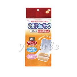 【悅兒樂婦幼用品舘】日本 PIP 離乳調理盒(G-303)-100ml