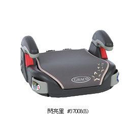 【悅兒樂婦幼用品舘】GRACO Junior Booster 幼兒&學童用成長型輔助汽車安全座椅-閃亮星