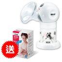 【悅兒園婦幼生活館】NUK e-Motion雙重智慧電動吸奶器【送六甲村清淨棉x1盒】