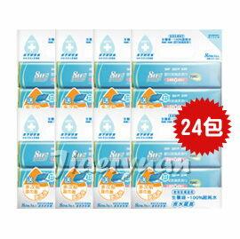 【悅兒樂婦幼用品?】Nac Nac 生醫級超純水嬰兒潔膚柔濕巾80抽-24包