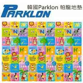 韓國Parklon Hello Bear地墊(PL003)【悅兒園婦幼生活館】