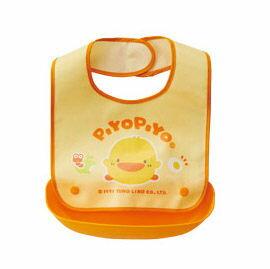 【悅兒樂婦幼用品舘】Piyo 黃色小鴨 攜帶式食物承接袋防水圍兜 - 限時優惠好康折扣