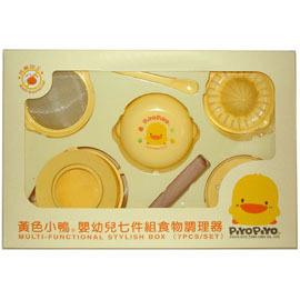 【悅兒樂婦幼用品?】Piyo 黃色小鴨 嬰幼兒七件組食物調理器