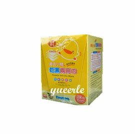 【悅兒樂婦幼用品?】Piyo 黃色小鴨 嬰幼兒乾濕兩用巾(80張)