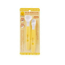 【悅兒樂婦幼用品?】Piyo 黃色小鴨 雙色離乳安全湯匙組( 2入)