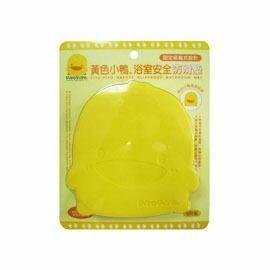【悅兒樂婦幼用品舘】Piyo 黃色小鴨 沐浴安全防滑墊 - 6片裝