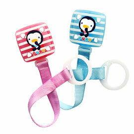【悅兒樂婦幼用品舘】Puku 藍色企鵝 QQ糖奶嘴鍊-藍 / 粉 - 限時優惠好康折扣
