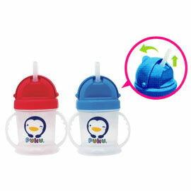 【悅兒樂婦幼用品?】Puku 藍色企鵝 滑蓋式矽膠吸管練習杯(180ml)