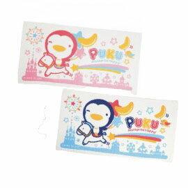 【悅兒樂婦幼用品舘】Puku 藍色企鵝 長方浴巾(藍 / 粉) - 限時優惠好康折扣