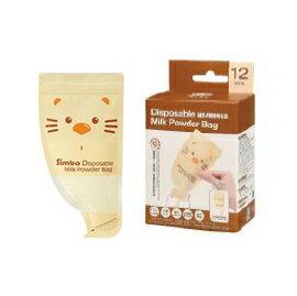 【悅兒樂婦幼用品?】Simba 小獅王 拋棄式雙層奶粉袋(12入)