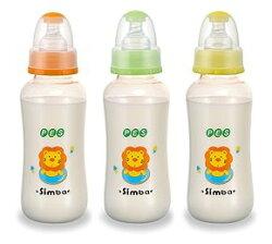 小獅王 辛巴PES大葫蘆奶瓶 (玩耍)300ml【悅兒園婦幼生活館】