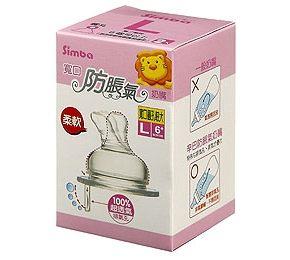 【悅兒樂婦幼用品舘】Simba 小獅王 辛巴防脹氣寬口圓孔奶嘴L-2入(較大)
