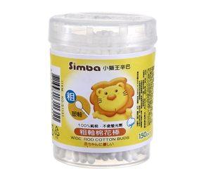【悅兒樂婦幼用品?】Simba 小獅王 辛巴粗軸棉花棒(150入)