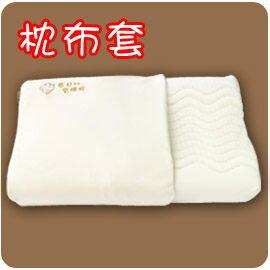 【悅兒樂婦幼用品舘】夢貝比 有機棉 健康枕布套(#2979)~不含乳膠枕頭
