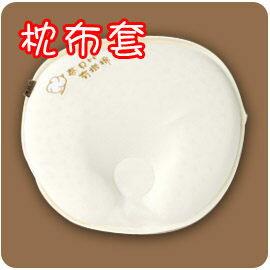 【悅兒樂婦幼用品舘】夢貝比 有機棉 幼兒半月枕布套(#3051)~不含乳膠枕頭