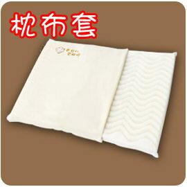 【悅兒樂婦幼用品舘】夢貝比 有機棉 方枕布套(#2924)~不含乳膠枕頭 - 限時優惠好康折扣
