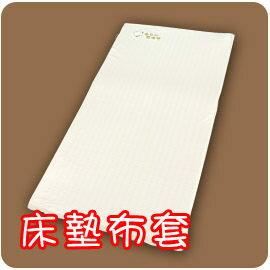 【悅兒樂婦幼用品舘】夢貝比 有機棉 日規大床墊布套(#3020)~不含乳膠床墊 - 限時優惠好康折扣