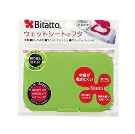 【悅兒樂婦幼用品舘】日本 必貼妥 Bitatto 重覆黏濕紙巾專用盒蓋-蘋果綠 - 限時優惠好康折扣