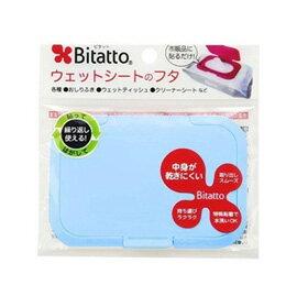 【悅兒樂婦幼用品舘】日本 必貼妥 Bitatto 重覆黏濕紙巾專用盒蓋-天空藍 - 限時優惠好康折扣