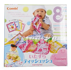【悅兒樂婦幼用品?】Combi 康貝 抽抽樂面紙盒玩具