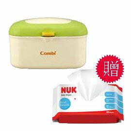 【悅兒樂婦幼用品舘】Combi 康貝濕紙巾保溫器~送NUK 濕紙巾(80抽x1包)