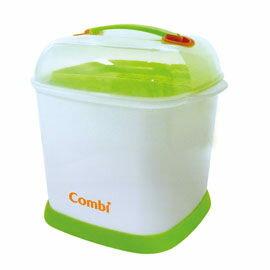 【悅兒樂婦幼用品舘】Combi 康貝奶瓶保管箱