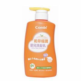Combi 康貝 和草極潤 嬰兒洗髮乳 500ml