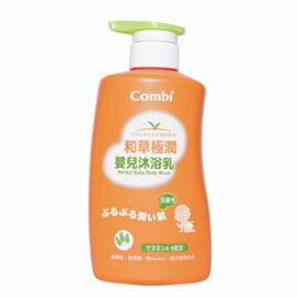 【悅兒樂婦幼用品舘】Combi 康貝 和草極潤嬰兒沐浴乳(500ml)