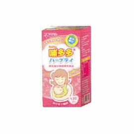 【悅兒樂婦幼用品舘】mamacare 孕哺兒®哺多多媽媽飲品 顆粒-120gm