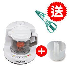 美國Baby brezza食物調理機+專用蒸鍋【再送3M Scotch 寶寶食物剪刀(#065900)】【悅兒園婦幼生活館】