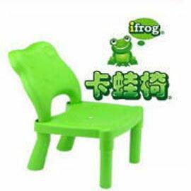 【悅兒樂婦幼用品?】卡蛙椅洗髮椅