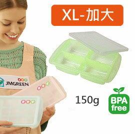 Baby House 愛兒房 新鮮凍RRE副食品冷凍儲存分裝盒150g-XL(加大)【悅兒園婦幼生活館】