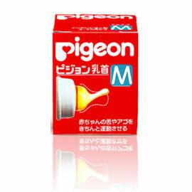 【悅兒樂婦幼用品舘】PIGEON 貝親 乳膠奶嘴M 一般口徑