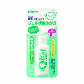 【悅兒樂婦幼用品舘】PIGEON 貝親 嬰兒防蛀牙膏(40ml) - 限時優惠好康折扣