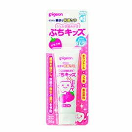 【悅兒樂婦幼用品舘】PIGEON 貝親 嬰兒防蛀牙膏(草莓口味)