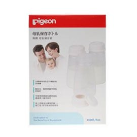 【悅兒樂婦幼用品舘】PIGEON 貝親 母乳儲存瓶