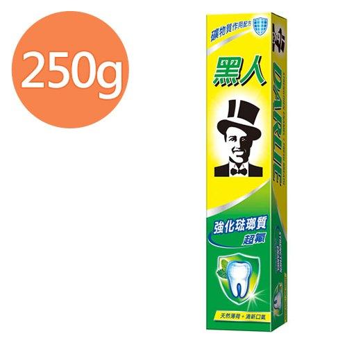 安博氏   黑人牙膏-強化珐瑯質 250G