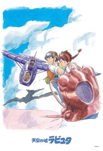 【進口拼圖】宮崎駿-天空之城 守護 300pcs ES300-282