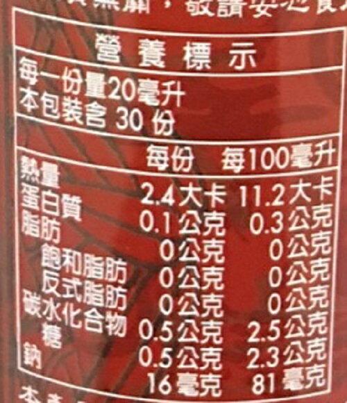 工研 特級陳年高梁酢(600ml) [大買家] 1