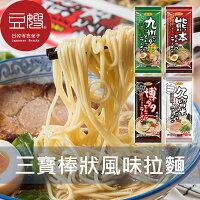 【豆嫂】日本拉麵 sanpo三寶 棒狀2食入拉麵(多口味)-豆嫂的零食雜貨店-美食甜點推薦