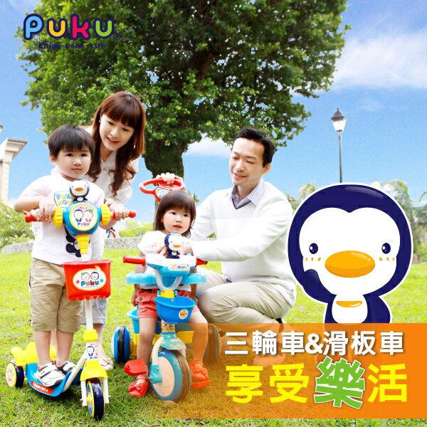 『121婦嬰用品館』PUKU 豪華型輔助三輪車-粉 1