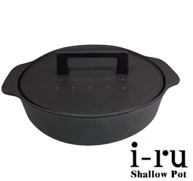 南部鐵器/I-RU/鑄鐵鍋/琺瑯鍋/日本南部鐵器I-RU琺瑯鑄鐵淺鍋/媽媽鍋26cm(3.3L) 兩色選