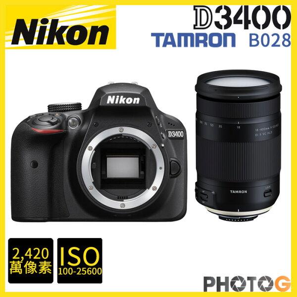 【送32G清保組】NikonD3400+18-400mm(TamronB028)旅遊鏡組-公司貨