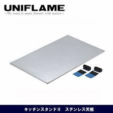 ├登山樂┤日本UNIFLAME炊事桌不鏽鋼天板附黏扣帶#U611814(611791專用)