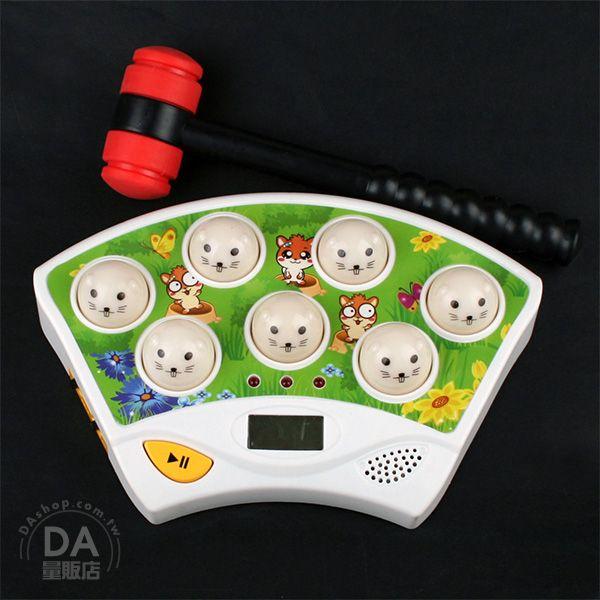 《DA量販店》 樂天獨賣 訓練大腦 不易癡呆 大型 打地鼠 打地鼠機 遊戲機 電玩 玩具 出氣筒 附鎚子 (29-1076)