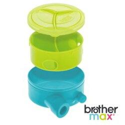 【淘氣寶寶】英國 Brother Max 旋轉式奶粉分裝盒【好進、好出、奶粉不再灑滿地】