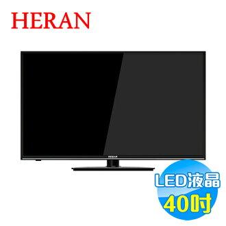 禾聯 HERAN 40吋 LED液晶電視 HD-40DC5