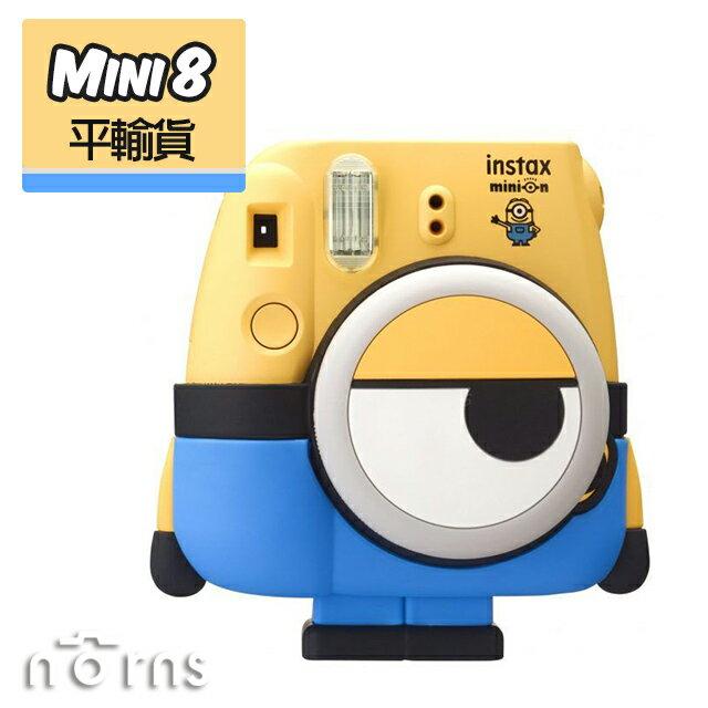 NORNS 【富士mini8小小兵拍立得相機】神偷奶爸 mini 8 平輸保固一年 instax 黃色 預購