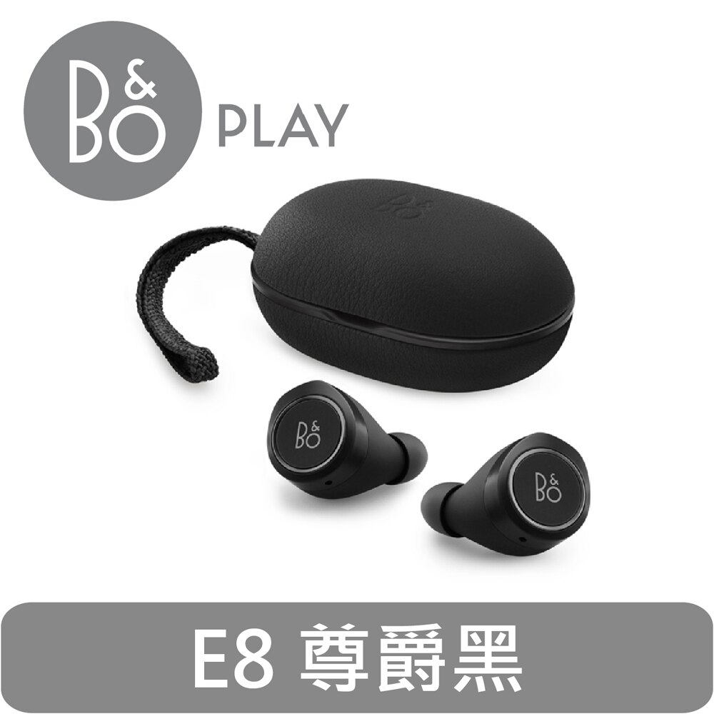 <br/><br/>  B&O PLAY | Beoplay E8 全無線耳機<br/><br/>