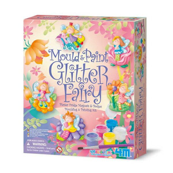 【4M】美勞創作系列-燦爛小精靈(製作磁鐵) Mould & Paint / Glitter Fairy 00-03524